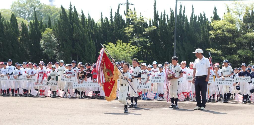 昨年度の開会式で、優勝旗を返還する千里丘イーグルス