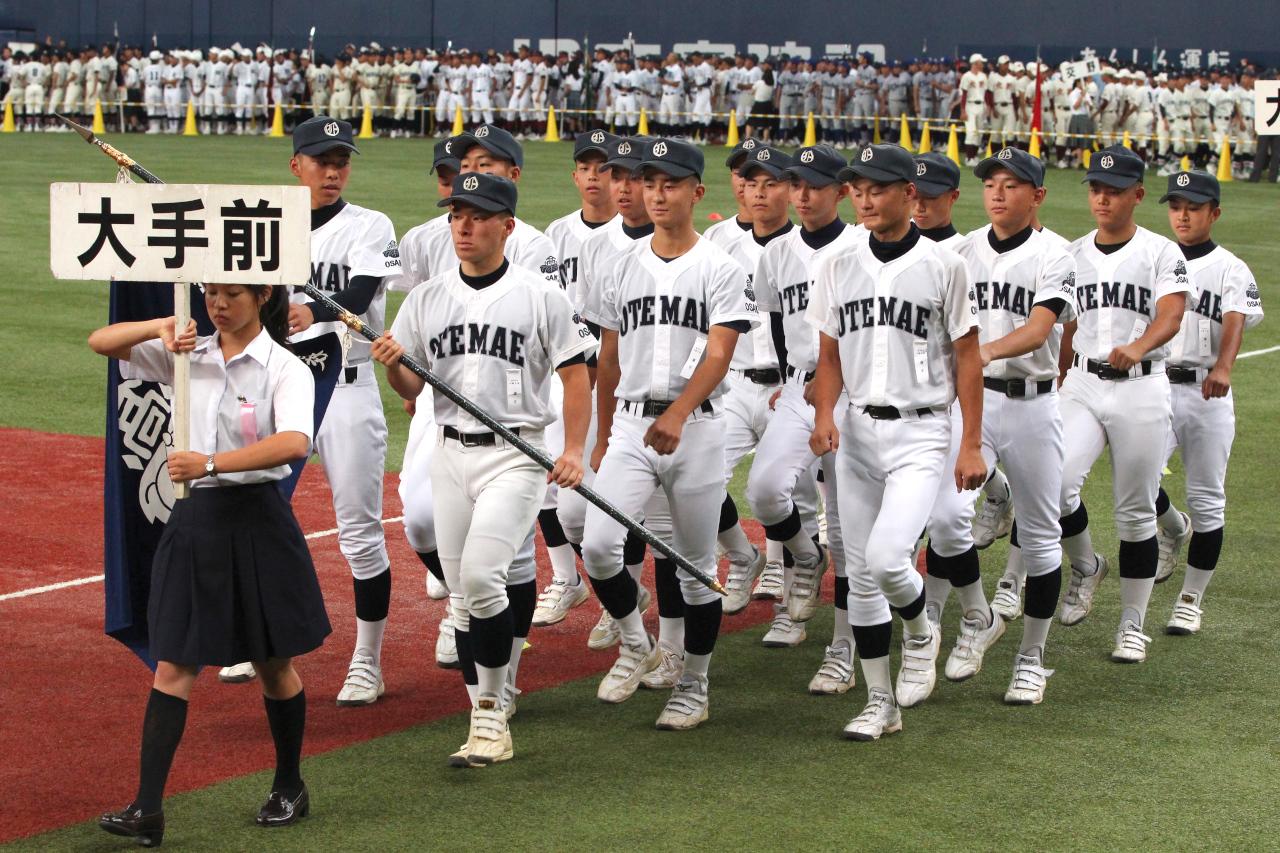 部 野球 桜宮 高校