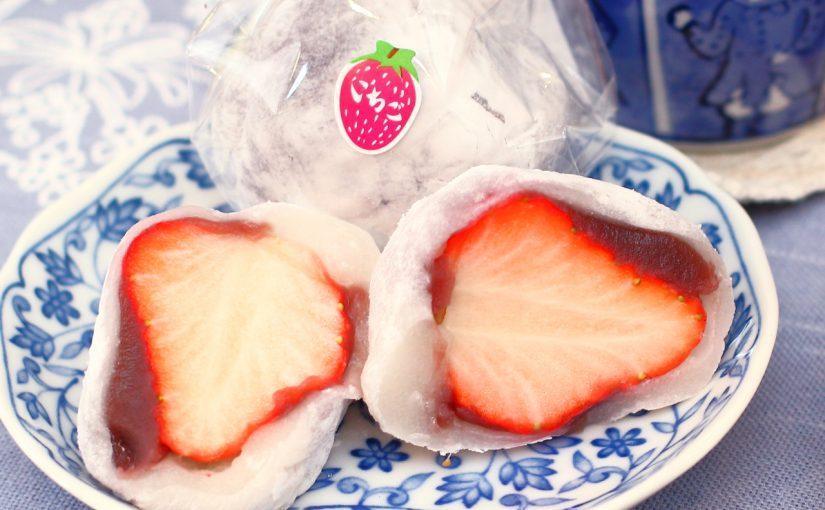 すすりながら食べるが良し 御菓子処 いぼの里の「いちご大福」