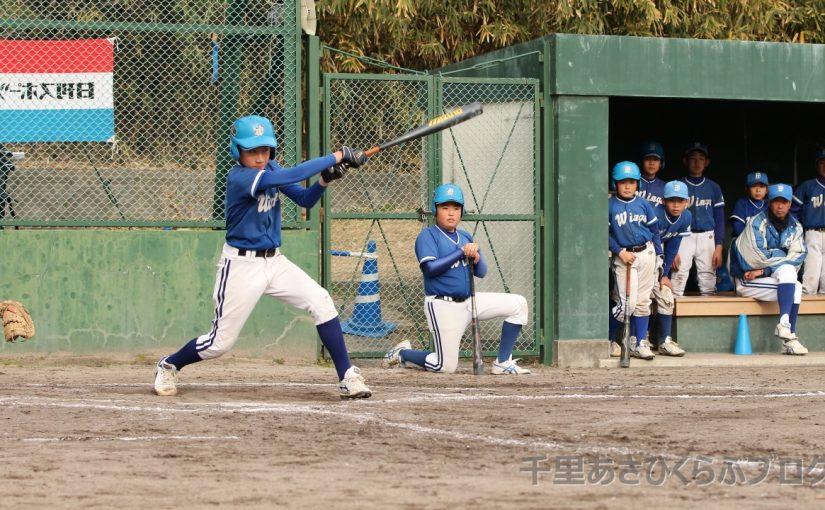 更新しています 池田ウイングス vs 山田西リトルウルフA 第41回朝日旗北大阪大会・決勝