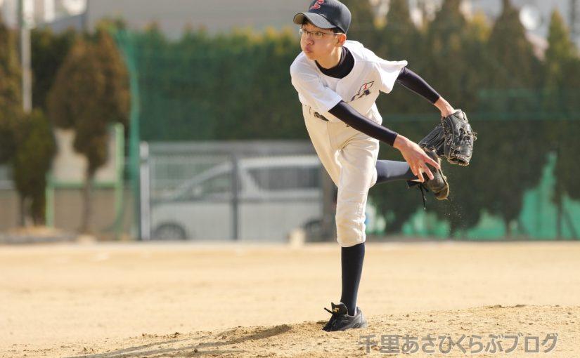 本日登板吹田一中・新3年生投手 練習試合 吹田一中 対 茨木西中より
