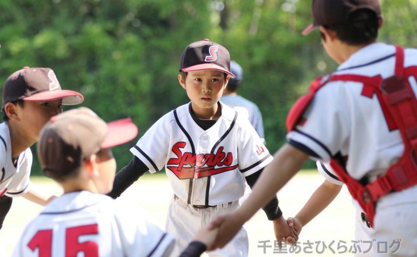 ジュニアの部 熱戦!  第89回春季千里NT少年野球大会 その2
