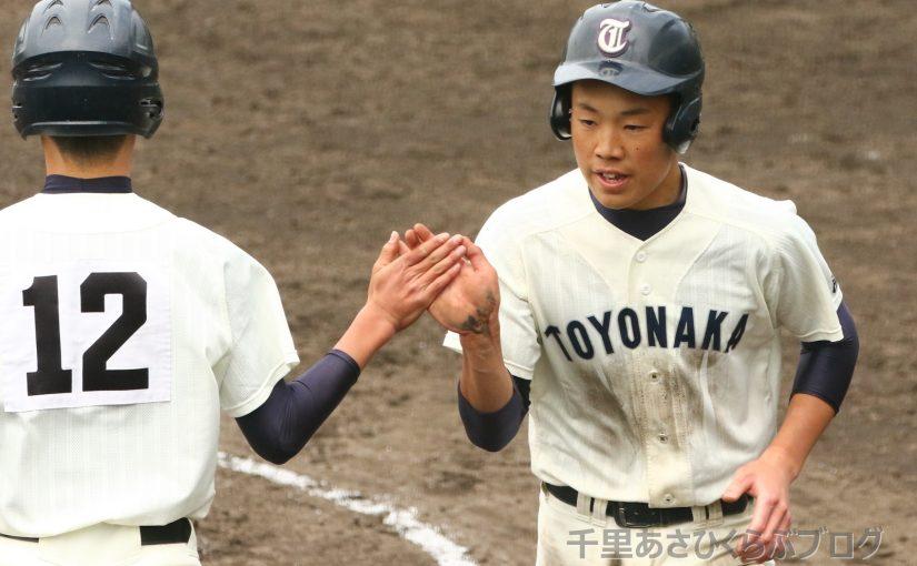 高校野球・春季大会開幕! 1回戦・豊中―早稲田摂陵より その3