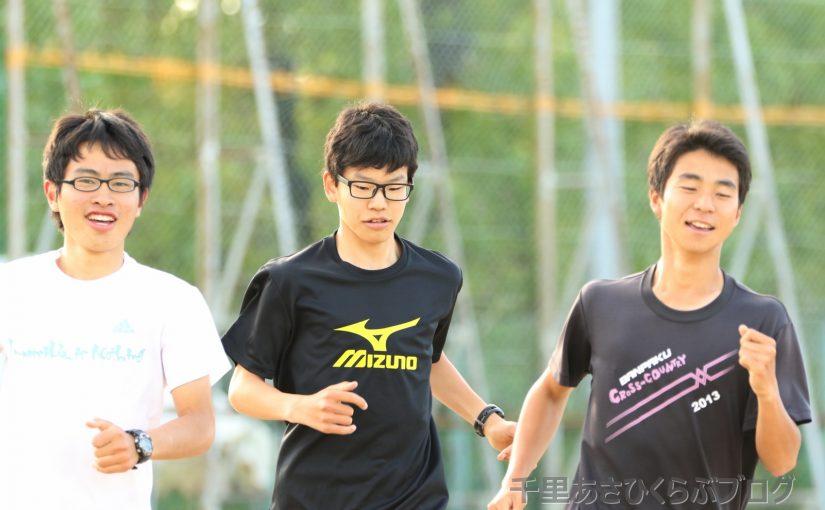 インターハイ予選へ気合! 千里青雲高校陸上競技部 練習風景