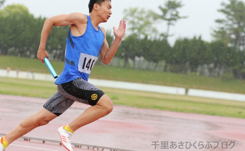 新日本スポーツ連盟 春季陸上競技記録会 写真レポート 5月13日・服部緑地競技場