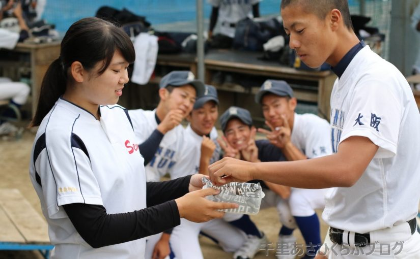 『高校野球号外2018』は7月7日発行予定 千里地域の三校を特集