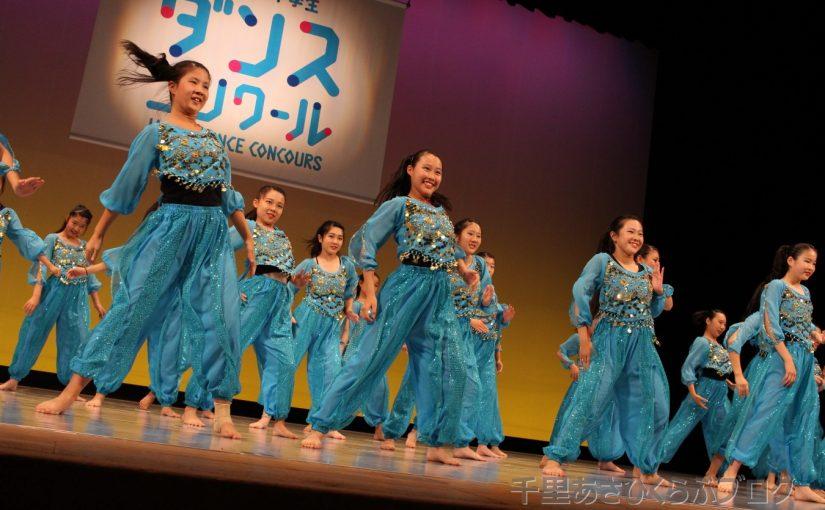 吹田一中ダンス部 舞う! 第6回全日本小中学生ダンスコンクール・西日本大会 その3