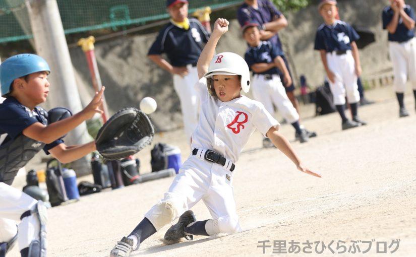 千里山パンサーズ vs 片山南少年野球部 練習試合 その3