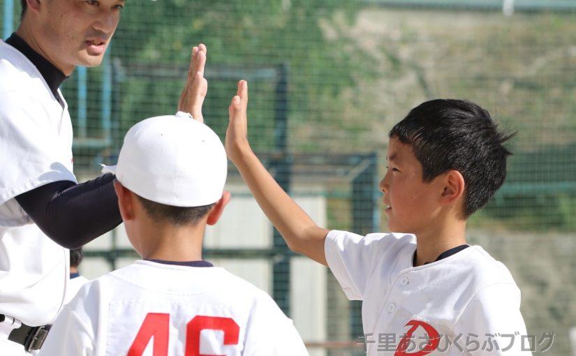 千里山パンサーズ vs 片山南少年野球部 練習試合 その4
