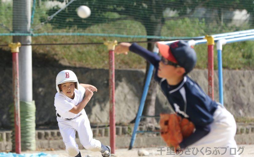 千里山パンサーズ vs 片山南少年野球部 練習試合 その5