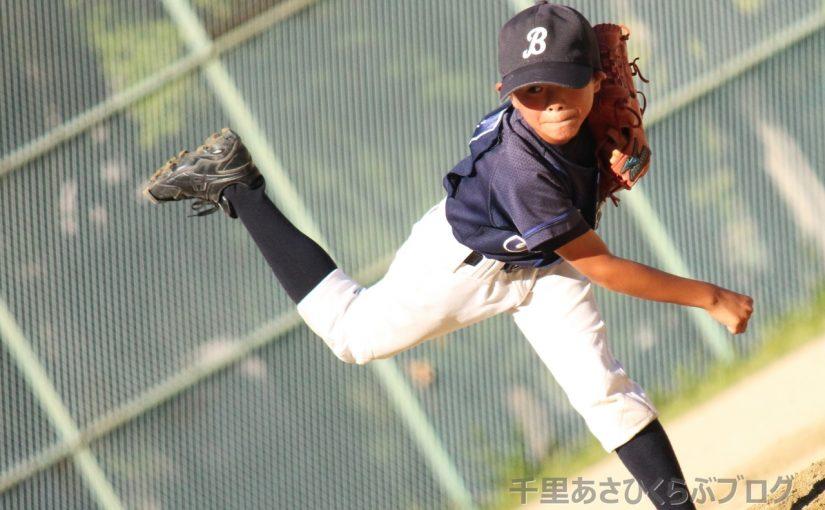 山田スパークス vs 高野台バード 第90回秋季千里NT少年野球大会・学童の部