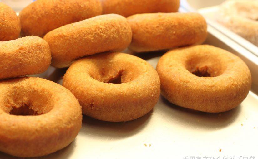 体にやさしいドーナツのお店 フロレスタ北千里駅前店 取材後に「ごちそうさまでした!」