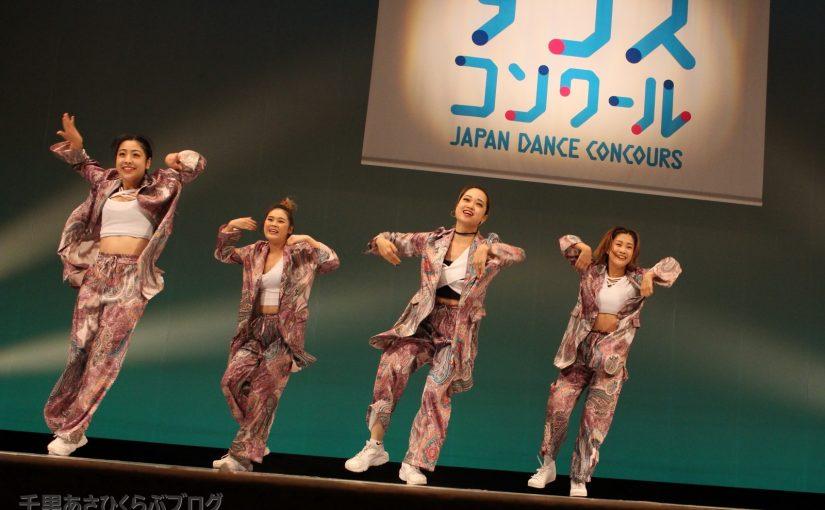 ゲストパフォーマー That crew 第6回 全日本小中学生ダンスコンクール