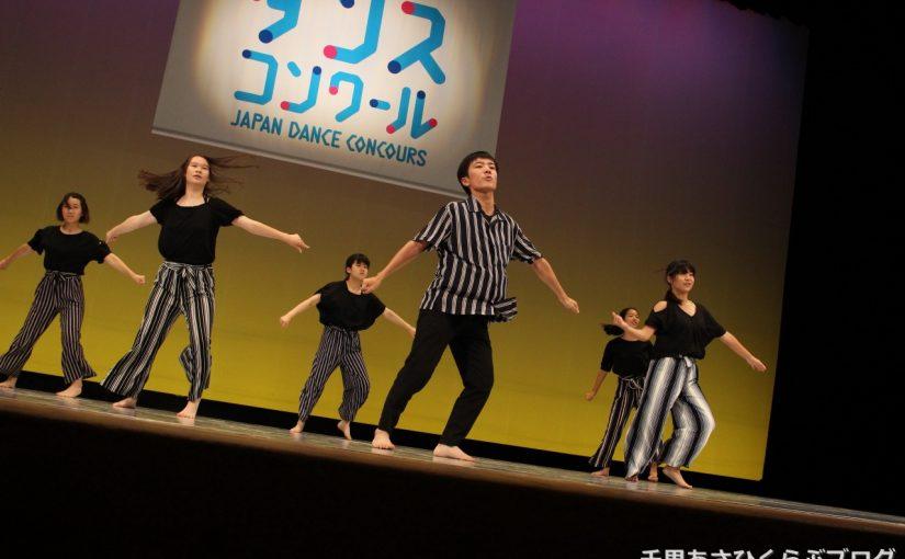 逆境乗り越え 晴れ舞台 豊津西中ダンス部(第6回 全日本小中学生ダンスコンクール)