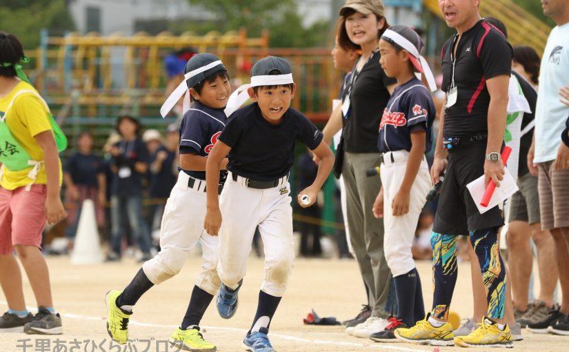 第56回 佐竹台地区市民体育祭 佐竹台ストロングアローの奮闘ぶり!