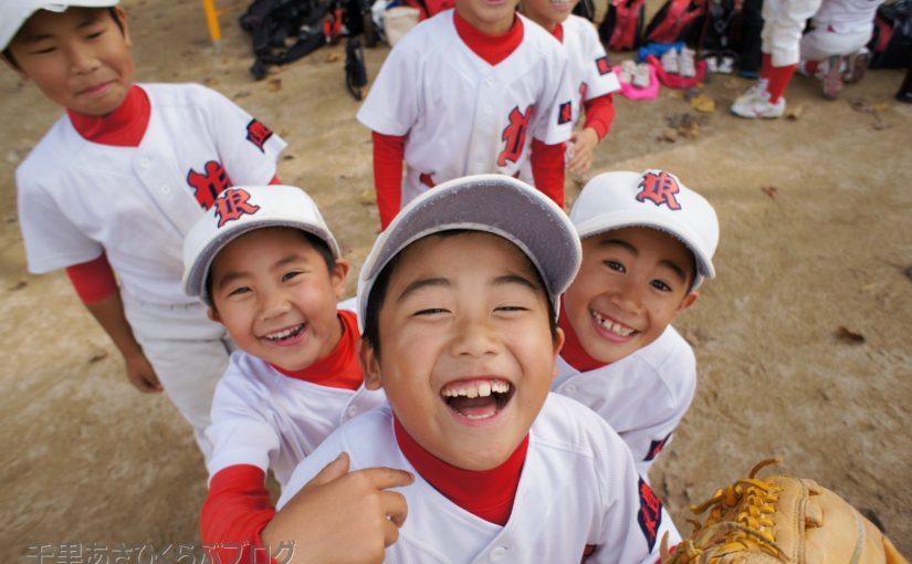 【案】『思いっきり!キャッチボール』毎月第2・第4土曜に千里新町小校庭で 大人から子どもまで誰でもおいで