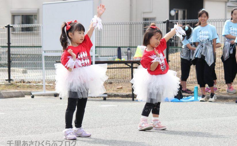 にぎやかステージ! 第3回みなみまち秋祭り 空手・ダンス・和太鼓