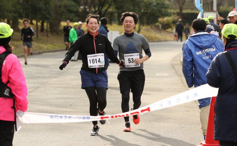 第35回 大阪新春マラソン大会 写真レポート 2019.1.6 大泉緑地公園で開催