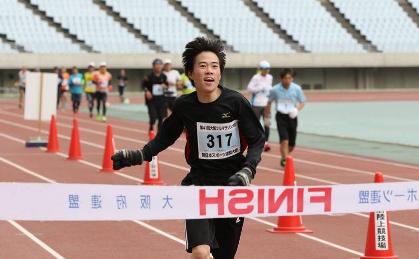 第41回 大阪 42.195km フルマラソン大会 & 第12回 大阪ハーフマラソン大会 写真レポート(2019年2月3日、ヤンマースタジアム長居・長居公園)