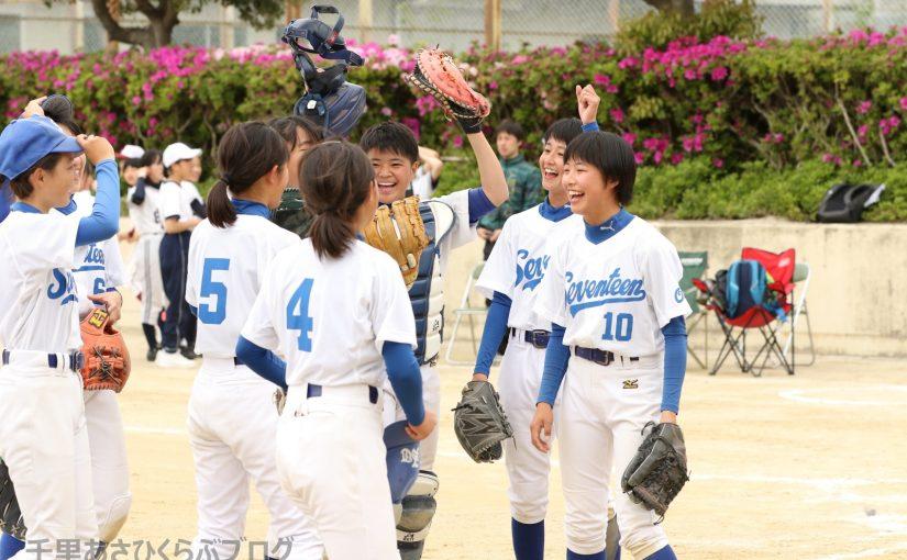 豊中十七中 2年ぶりV! 春季豊能地区中学女子ソフトボール大会・決勝戦より その5