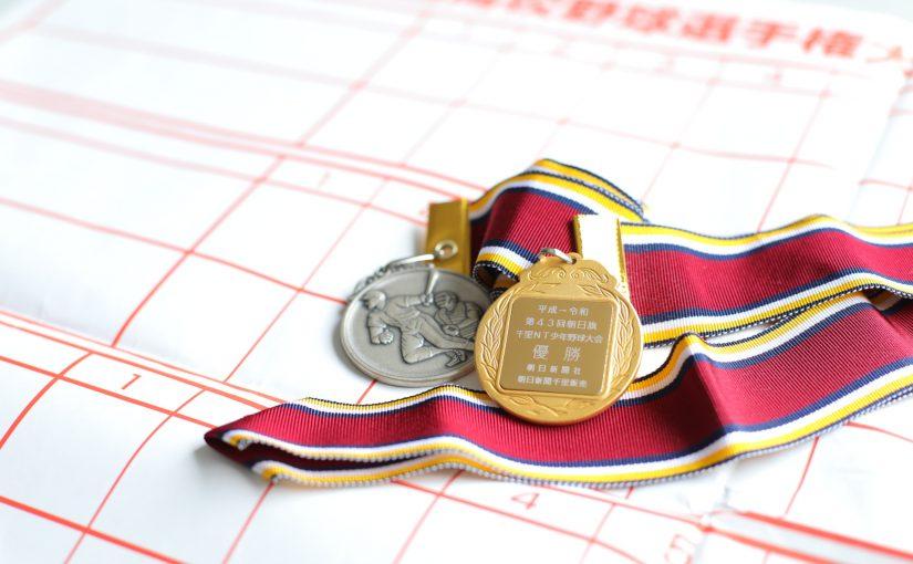 フェニックス、千三、佐井寺、ウルフ 栄冠はどのチームに!? 第43回 朝日旗千里NT大会 メダルの刻印はちょっと珍しいぞ!