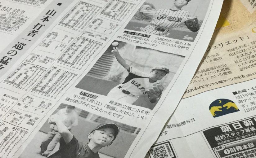 「いい球投げられた」 島本ジャイアンツ主将・片山君が万博球場で始球式