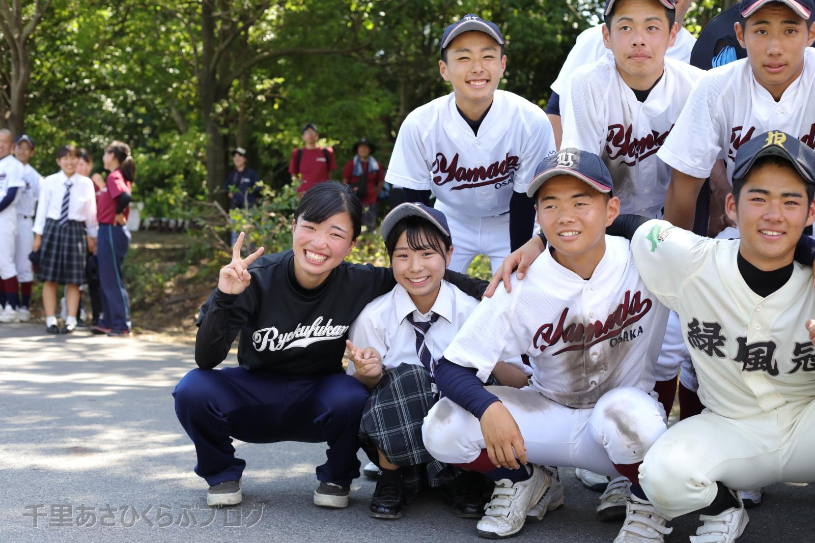 山田 高校 野球 部
