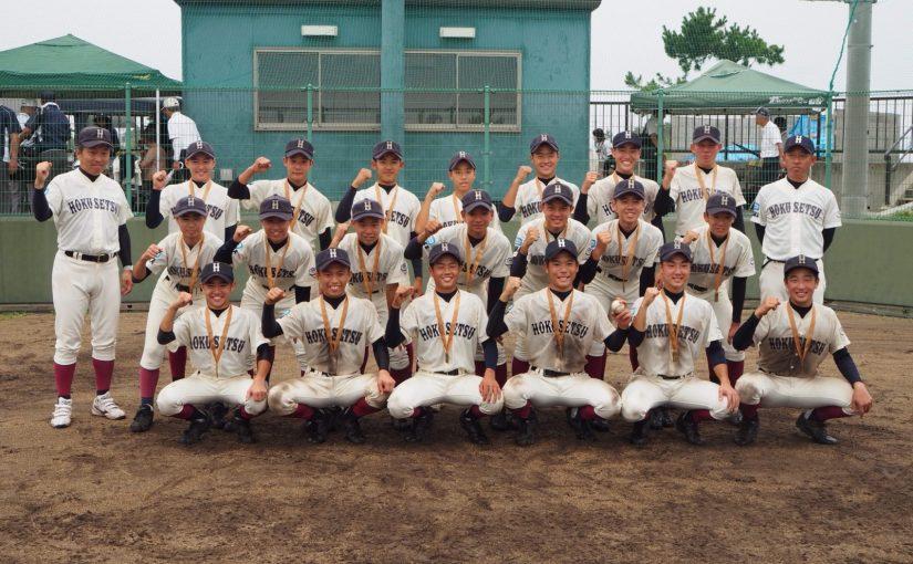 北摂の少年野球部OBたちが「中学硬式野球・真の日本一決定戦」へ! 北摂リトルシニア 3年ぶり2回目のジャイアンツカップ出場