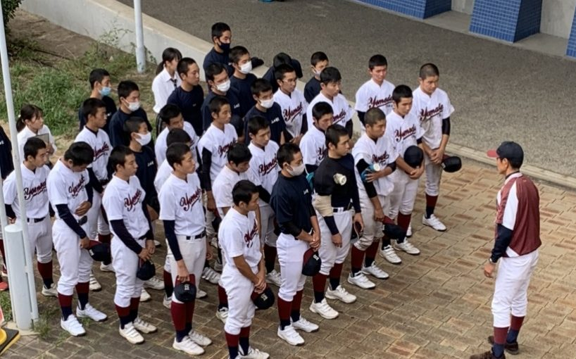期間限定? 坊主頭のヒーローたち 初の近畿決めた山田高校野球部
