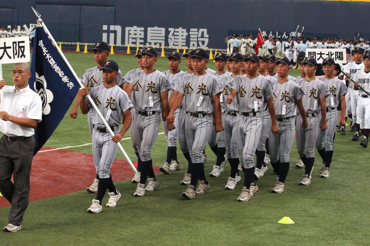 片山南少年野球部 ページ 17 千里あさひくらぶ おかちんブログ